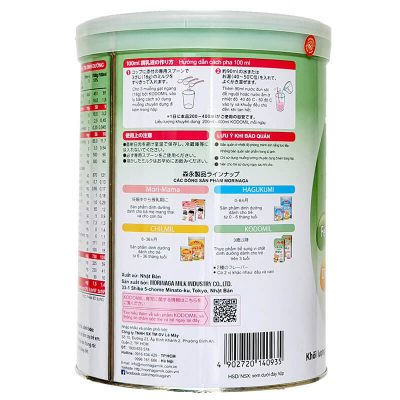 Sữa Morinaga số 3