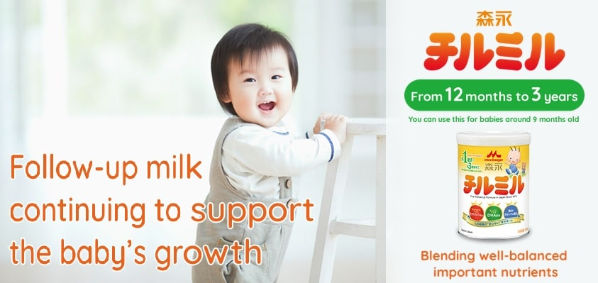 Sữa Morinaga nhật
