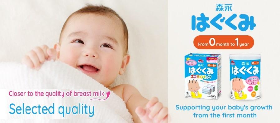 Sữa Morinaga nội địa