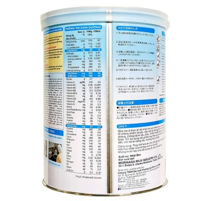 Sữa Morinaga Hagukumi